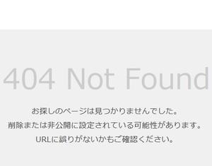 旧:もったいないから「持たない」「買わない」「使いきる」.jpg