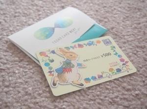 book card.JPG