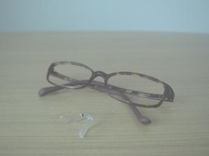 broken eye glasses.JPG