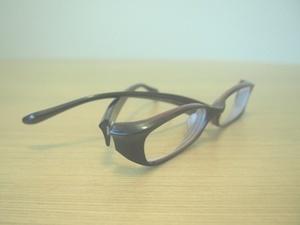 broken eyeglasses.jpg