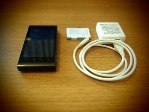 cellar phone bk.JPG
