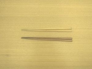 chopstick.JPG