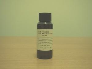 herbal bath essense.JPG