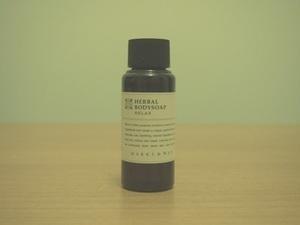 herbal body soap.JPG