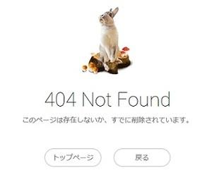 livedoor blog delete.jpg