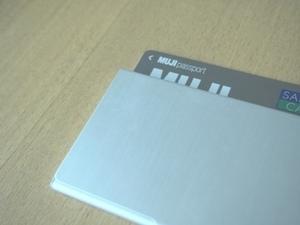 muji creditcard.JPG