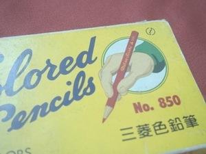 pencil 1.JPG
