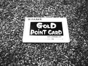 yodobashi point card.JPG